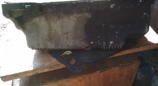 Поддон (картер) двигателя за 666 тг. в Алматы
