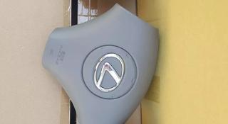 Airbag руль lexus es330 srs лексус ес330 подушка за 350 тг. в Алматы