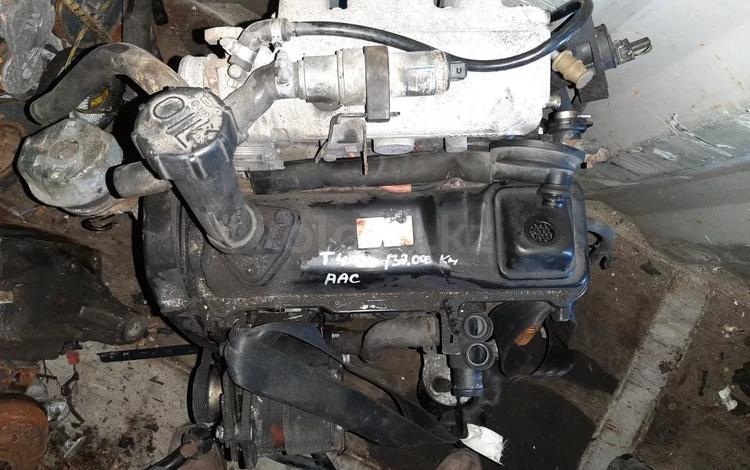 Контрактный двигатель фольксваген транспортер фольксваген т5 транспортер плохо заводится
