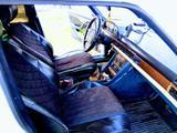 Mercedes-Benz S 280 1983 года за 2 000 000 тг. в Алматы – фото 3
