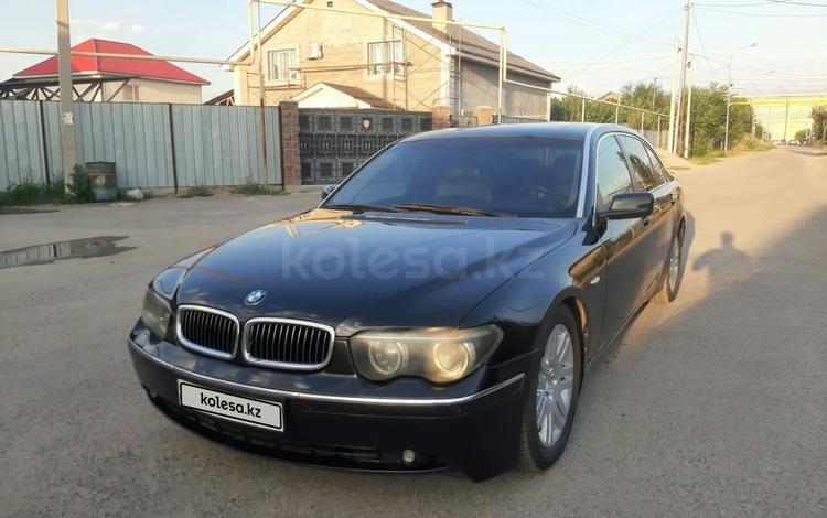 BMW 735 2005 года за 3 800 000 тг. в Алматы