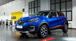 Renault Kaptur Style 2020 года за 10 835 000 тг. в Нур-Султан (Астана)