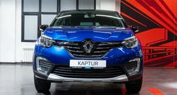 Renault Kaptur Style 2020 года за 10 835 000 тг. в Нур-Султан (Астана) – фото 2