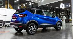 Renault Kaptur Style 2020 года за 10 835 000 тг. в Нур-Султан (Астана) – фото 4