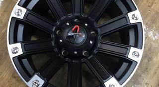 * Комплект новых диск на 18 сверловка 5-150* за 250 000 тг. в Павлодар