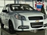 Chevrolet Nexia 2020 года за 3 790 000 тг. в Атырау