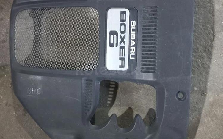 Крышка двигателя на Subaru Legasy 3литра BEE, BHE за 2 000 тг. в Алматы
