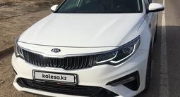 Kia Optima 2019 года за 8 450 000 тг. в Алматы
