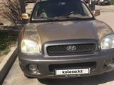 Hyundai Santa Fe 2002 года за 2 750 000 тг. в Алматы