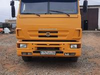 КамАЗ  5460 2006 года за 6 500 000 тг. в Актобе