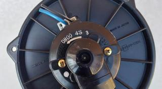 Моторчик печки митсубиси акула за 444 тг. в Костанай