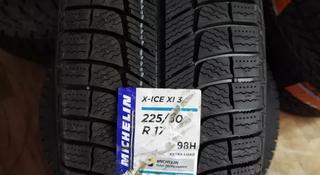 Шины Michelin 225/50/r17 X ice3 за 54 000 тг. в Алматы