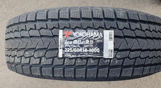 Yokohama g075 225/60r18 за 42 500 тг. в Алматы
