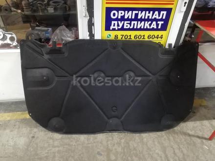 УТЕПЛИТЕЛЬ КАПОТА (ОБШИВКА) LAND CRUISER 200 16- за 20 000 тг. в Алматы