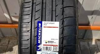 275-45-20 Michelin Pilot Sport 2 PS2 110y (MO) за 201 000 тг. в Алматы