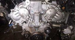 Двигатель VQ35 3.5 новый пробег 0км за 560 000 тг. в Алматы