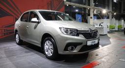 Renault Logan Drive 2020 года за 7 144 000 тг. в Шымкент