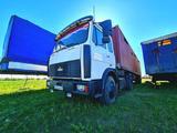МАЗ  54329 1995 года за 5 500 000 тг. в Нур-Султан (Астана)