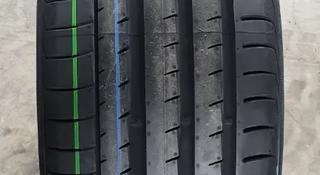 275/45r21 — 315/40r21 Yokohama Advan Sport v105 Japan за 345 000 тг. в Алматы