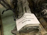 Коробка АКПП на Porsche Cayenne 3.6 35000-00032 за 330 000 тг. в Алматы