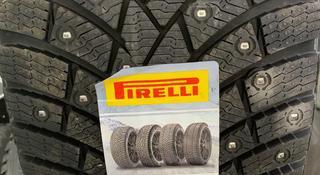 Шины Pirelli за 700 000 тг. в Алматы