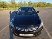 Hyundai Accent 2015 года за 4 500 000 тг. в Уральск