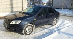 ВАЗ (Lada) Granta 2190 (седан) 2013 года за 2 499 990 тг. в Павлодар