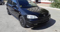 Opel Astra 2001 года за 1 800 000 тг. в Кызылорда