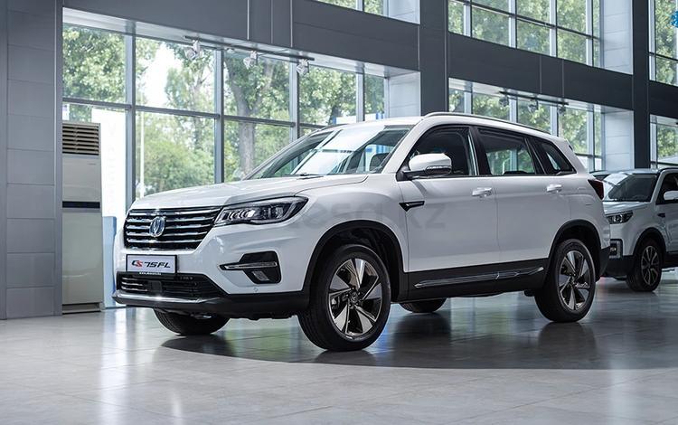 Changan CS75 Comfort (2WD) 2021 года за 11 600 000 тг. в Алматы
