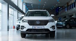 Changan CS75 Comfort (2WD) 2021 года за 11 950 000 тг. в Алматы – фото 2