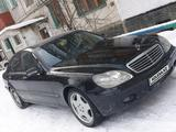 Mercedes-Benz S 500 2003 года за 2 000 000 тг. в Петропавловск