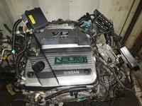 Двигатель ниссан цефиро а33 за 555 тг. в Алматы