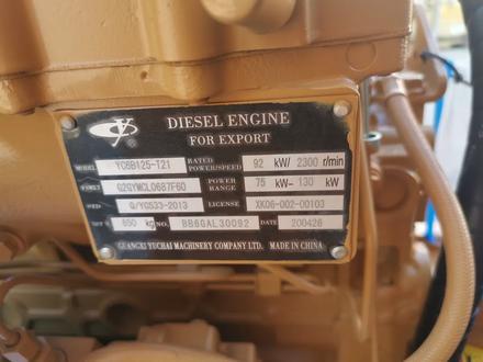 Двигатель YC 6B 125-T21 в Нур-Султан (Астана) – фото 5