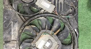 Диффузор (дифузор) радиатора в сборе с двумя вентиляторами на туарег за 100 000 тг. в Атырау