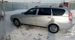 ВАЗ (Lada) 2171 (универсал) 2011 года за 2 000 000 тг. в Уральск