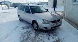 ВАЗ (Lada) 2171 (универсал) 2011 года за 2 000 000 тг. в Уральск – фото 2