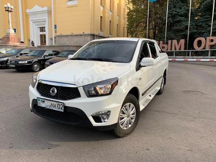 SsangYong Actyon Sports 2015 года за 5 900 000 тг. в Алматы