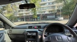 Honda CR-V 1997 года за 3 150 000 тг. в Алматы – фото 4