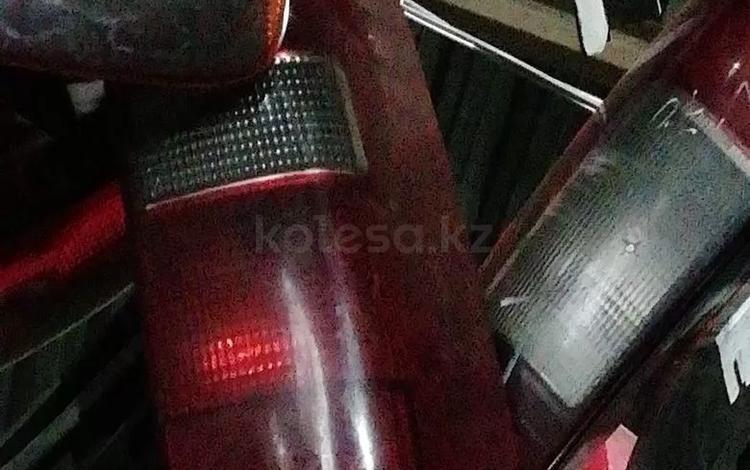 Задние фонари на вольво В 70 v70 за 112 тг. в Алматы