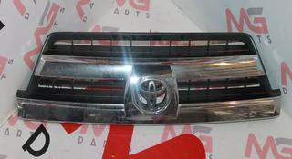Решётка Радиатора Toyota 4 Runner в Алматы