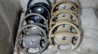 Руль мазда трибьют за 20 000 тг. в Караганда