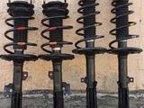 Амортизаторы пружина за 100 000 тг. в Тараз