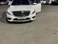 Mercedes-Benz S 500 2014 года за 22 500 000 тг. в Алматы