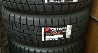 Зимние новые шины Yokohama Ice Guard IG50 + за 125 000 тг. в Алматы