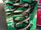 Амортизаторы + пружины Toyota Rav4 XA30 за 70 000 тг. в Семей – фото 5