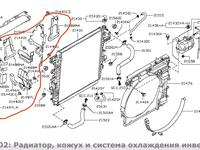 Передний направляющий пластиковый диффузор, комплект за 1 111 тг. в Нур-Султан (Астана)
