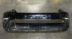 Бампер б/у (оригинал) передний на TLC Land Cruiser Prado 150… за 60 000 тг. в Нур-Султан (Астана) – фото 2