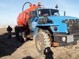 Урал  Урал 5557-1112-60М 2016 года за 16 200 000 тг. в Аксай