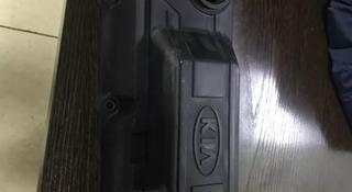 Клапанная крышка в оригинале Kia Frontier за 1 500 тг. в Алматы