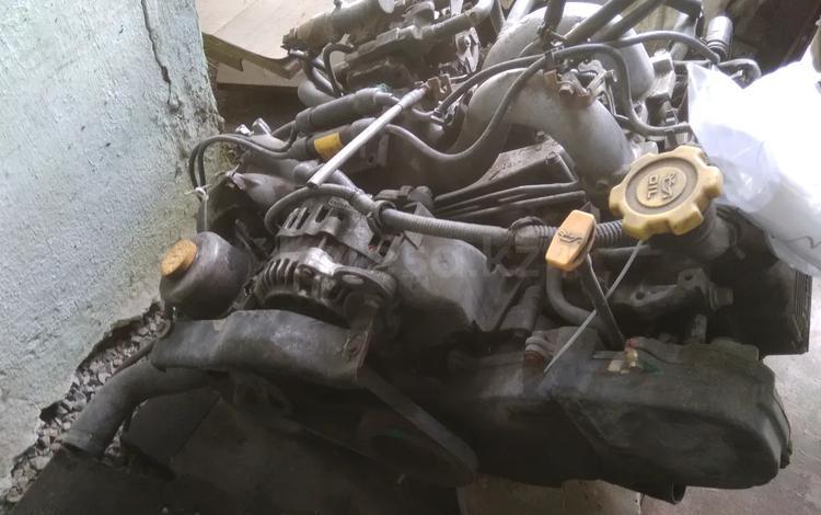 Двигатель в сборе с навесным контрактный на Субару Легаси Импреза за 150 000 тг. в Алматы